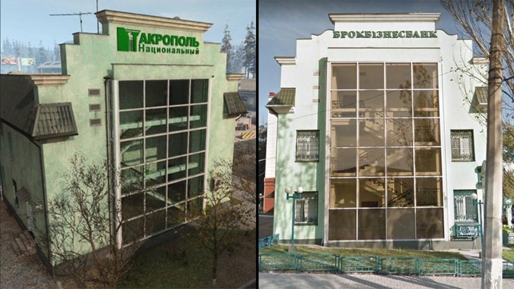 Call of Duty vs. Real Life: Standorte aus Warzone im Vergleich zu Gebäuden aus der Ukraine