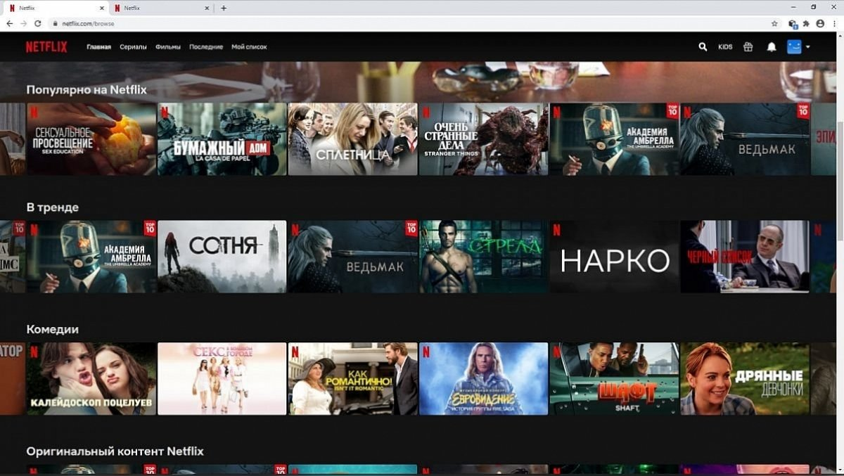 Russische Filme Netflix
