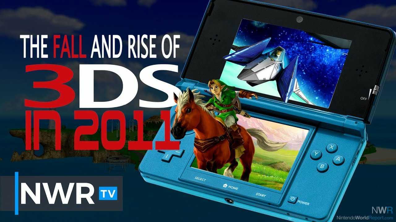 Der Fall und Aufstieg des Nintendo 3DS im Jahr 2011