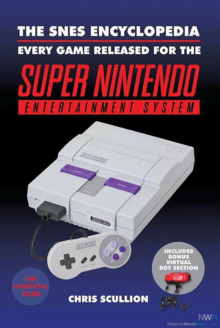 Die SNES-Enzyklopädie: Jedes Spiel, das für die Rezension zum Super Nintendo Entertainment System (Buch) veröffentlicht wurde