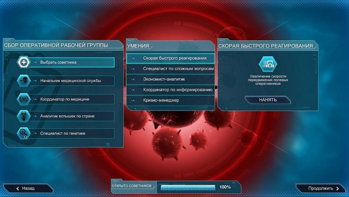 Plague Inc: Evolved hat einen kostenlosen DLC ...