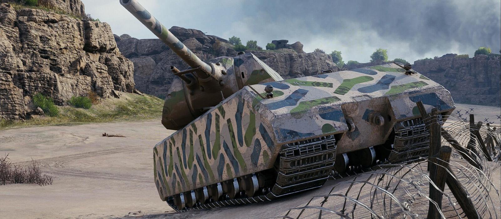 Socken-Tarnung für den Tag des Verteidigers des Vaterlandes wurde zu World of Tanks hinzugefügt