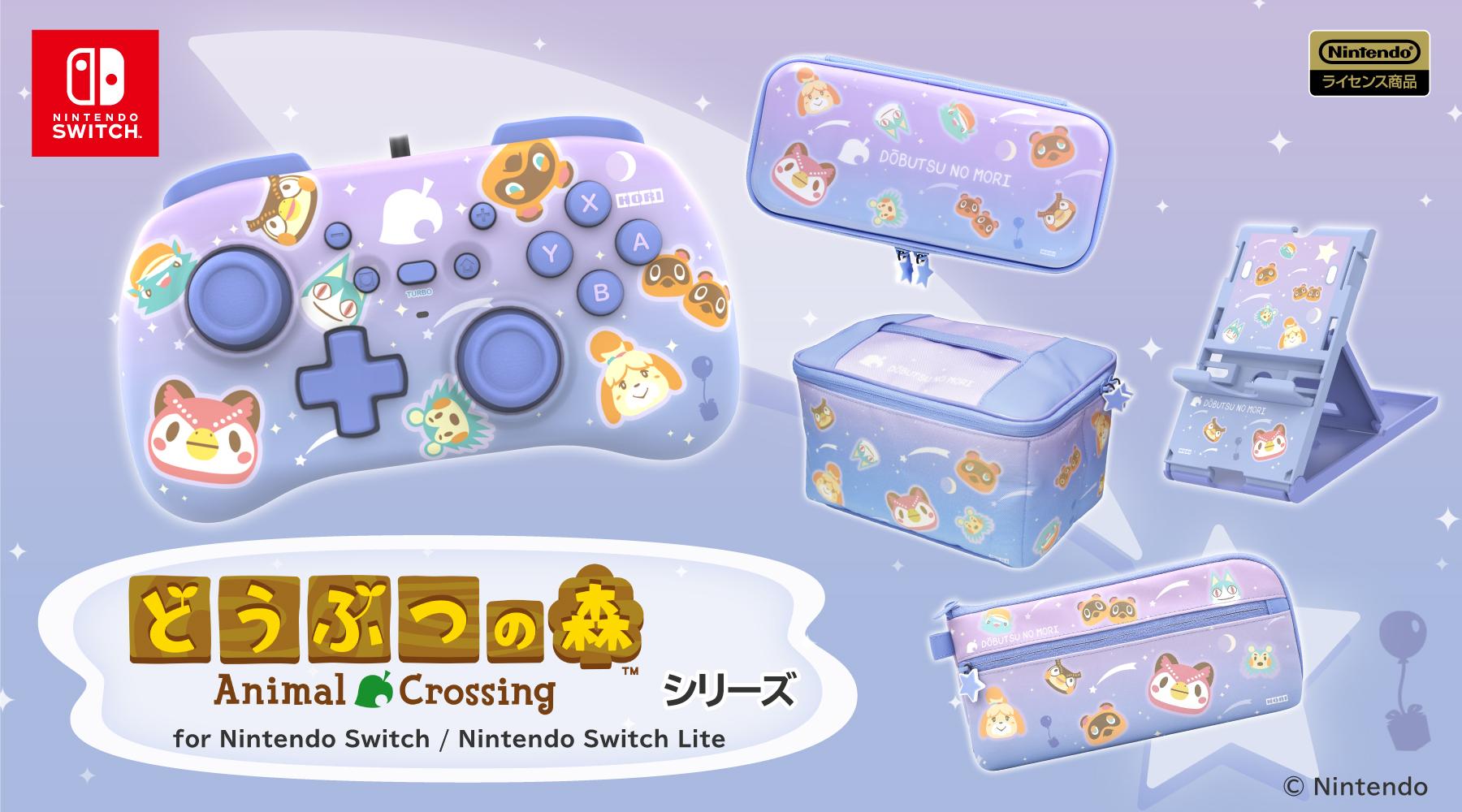 Offizielles Animal Crossing Starry Sky-Zubehör für Japan: Import-Vorbestellungen jetzt geöffnet