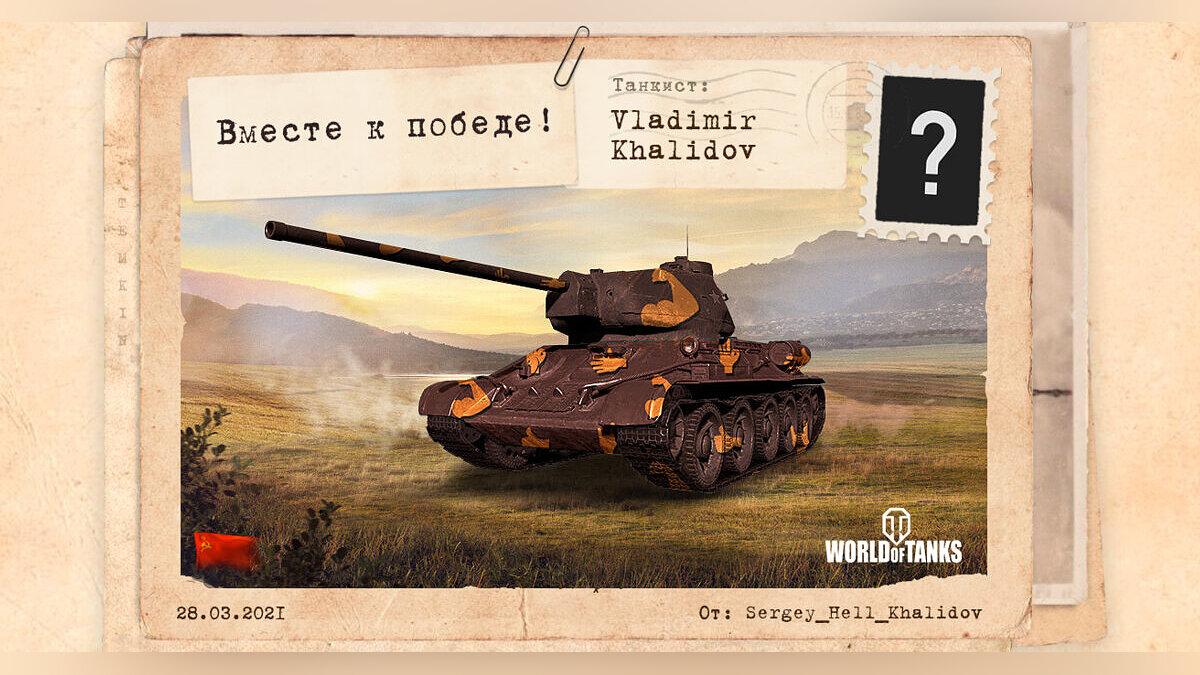 Die Ergebnisse des Wettbewerbs der Panzerdesigner von SpielGesetz und World of Tanks: Die Gewinner nehmen Cooler Master Spielgeräte und Boni im Spiel weg