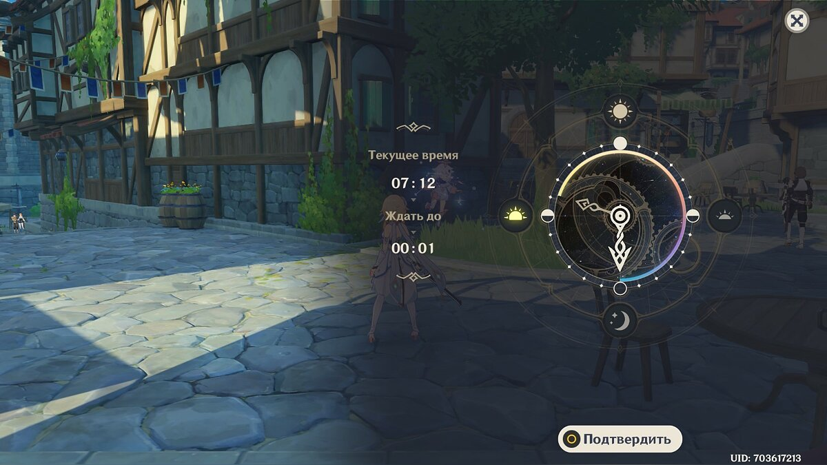 """Sommer-Event-Guide """"Schiffe?  Lade die Kanonen!""""  in Genshin Impact.  So schließen Sie die Quest """"Echter Schatz"""" ab"""