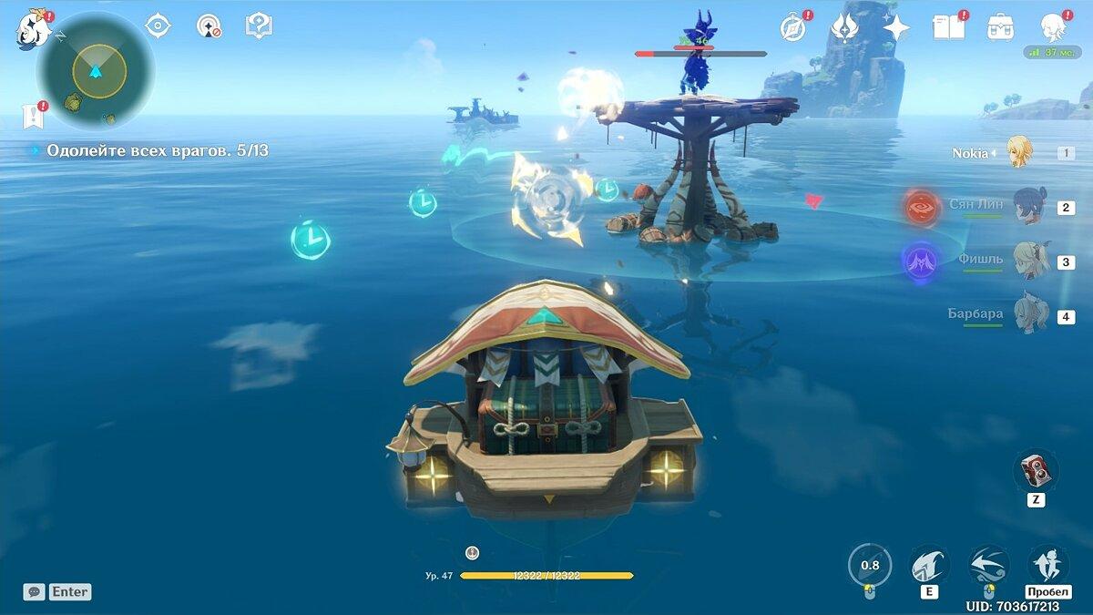 """Sommer-Event-Guide """"Schiffe?  Lade die Kanonen!"""
