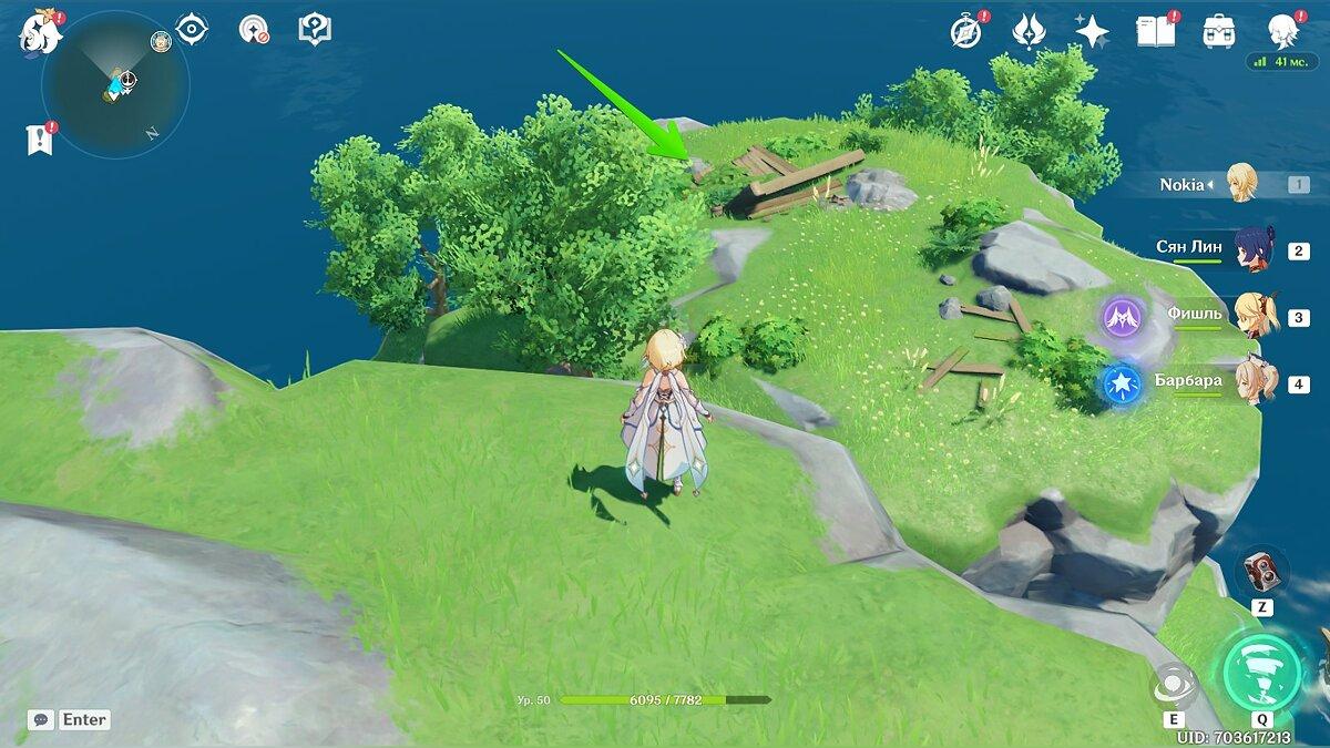 Echo of Legends Event Guide in Genshin Impact – Muscheln, Teilnahme und Belohnungen