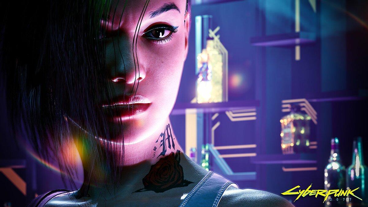 Cyberpunk 2077 FPS wuchs auf PS4 nach der Rückkehr zum PS Store