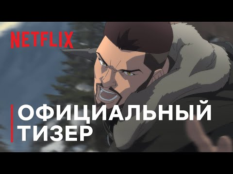 Vesemir versus the Army of the Dead: There are many battle scenes in the new Witcher anime trailer