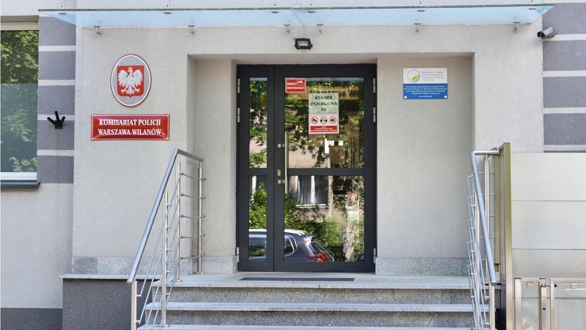 Im polnischen Polizeipräsidium wurden Bitcoins abgebaut - dies wurde von einem externen IT-Spezialisten durchgeführt