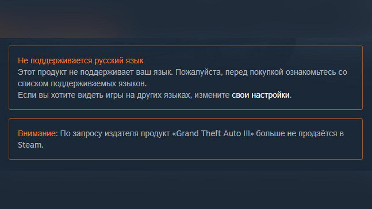 Alte GTA-Spiele können nicht mehr auf Steam, PS Store, Microsoft Store und Rockstar Launcher gekauft werden