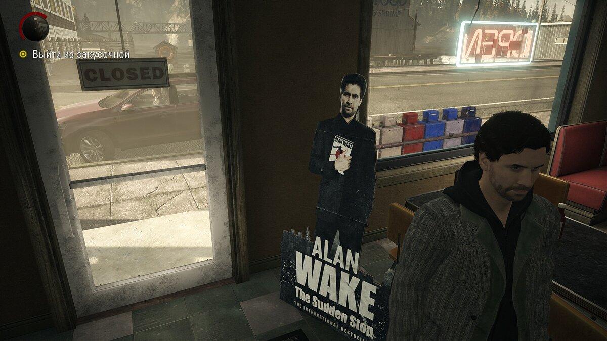 Alan Wake Remastered-Rezension.  Mittleres Remaster, aber ein schicker Hinweis auf den zweiten Teil