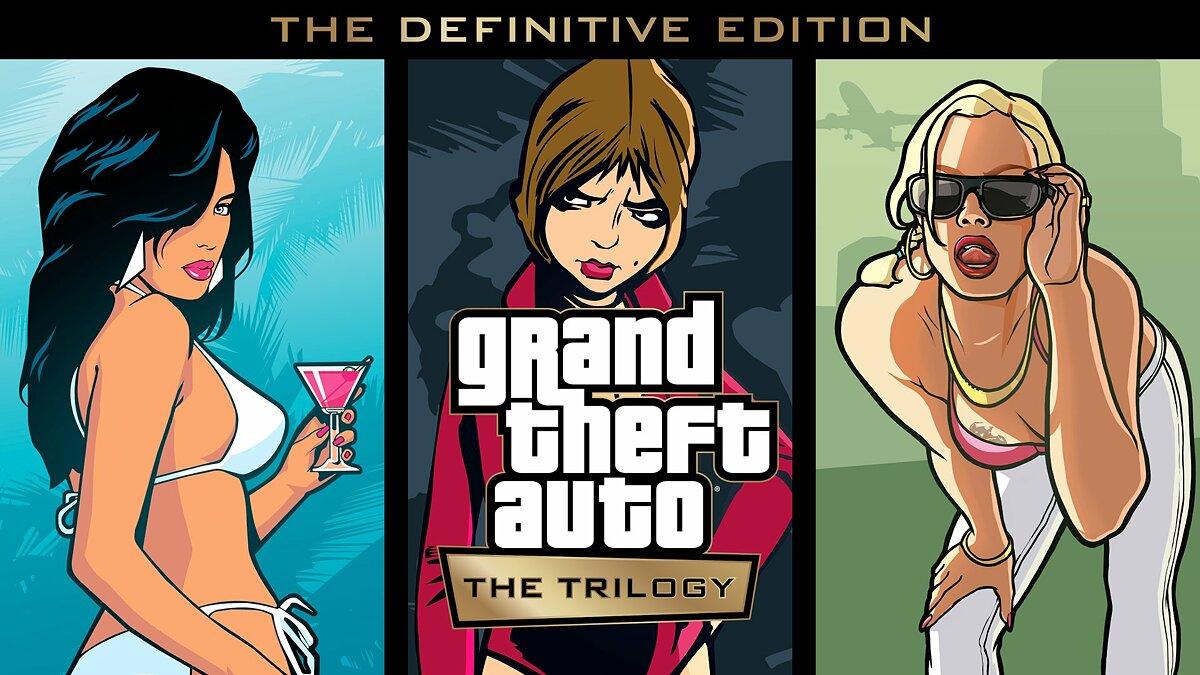 Das Netzwerk erzählte, warum die GTA-Remaster auf die Unreal Engine übertragen wurden und was sich daran ändern wird (Gerücht)